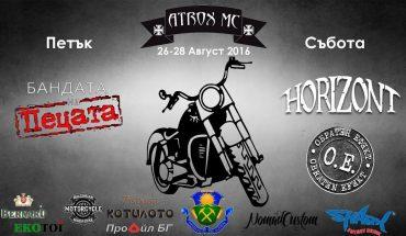 Събор на Atrox MC 2016