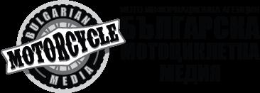 Българска Мотоциклетна Медия