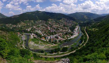 На 50 километра от София - Своге