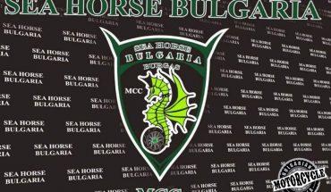Sea Horse MCC дадоха мото старт в Бургас