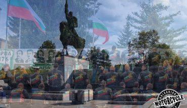 Кан Аспарух 681 ще почетат паметника на патрона си