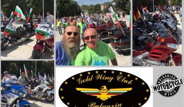 168 мотоциклета Gold Wing превзеха Пловдив