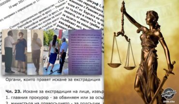 Защо няма да екстрадират Фаватас