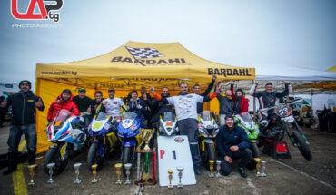 Hela Moto Sport е на първо място